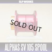 【DAIWA】 Alphas SV105 SPOOL RED (Shallow Spool)
