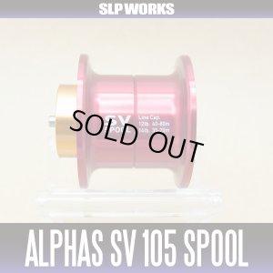 Photo1: 【DAIWA】 Alphas SV105 SPOOL RED (Shallow Spool)