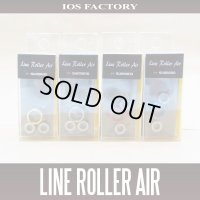 [IOS Factory] Line Roller Air for SHIMANO