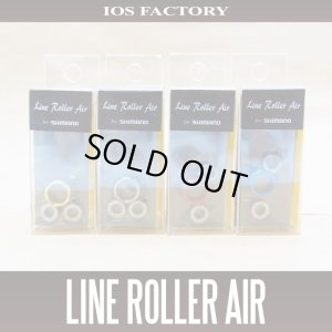 Photo1: [IOS Factory] Line Roller Air for SHIMANO