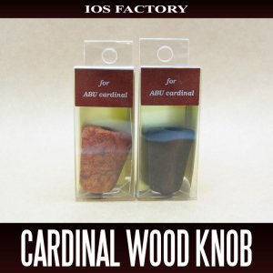 Photo1: [IOS Factory] Cardinal Premium Wood Handle Knob *HKWD