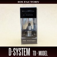 [IOS Factory] D-System (Old-TD・Old-PRESSO etc)