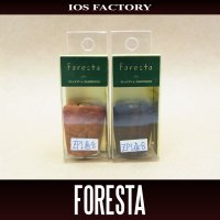 [IOS Factory] Foresta Wood Handle Knob *HKWD