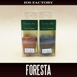 Photo1: [IOS Factory] Foresta Wood Handle Knob *HKWD