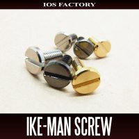 [IOS Factory] IKE-MAN SCREW