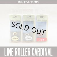 [IOS Factory] Line Roller ULTRA for Cardinal