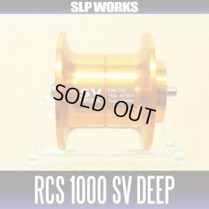 Photo1: 【DAIWA】 RCS 1000 SV DEEP SPOOL ORANGE (Deep Spool) for RYOGA, T3, T3 MX