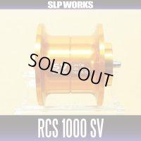 【DAIWA】 RCS 1000 SV SPOOL ORANGE (Shallow Spool) for RYOGA, T3, T3 MX