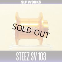 【DAIWA】 STEEZ SV 103 SPOOL ORANGE (Deep Spool)