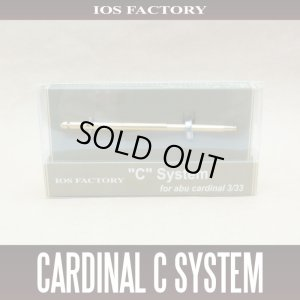 Photo1: [IOS Factory] C System for Abu cardinal 3/33  (*discontinued)