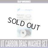 UT Carbon Drag Washer Set  + 3 Drag Washers