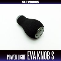[DAIWA] RCS EVA Handle Knob Power Light S *HKEVA