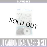 UT Carbon Drag Washer Set  + 5 Drag Washers