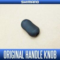 [SHIMANO] Baitreel Genuine Handle Knob S-size *HKRB