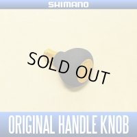 [SHIMANO] 10 BIOMASTER SW Genuine EVA Handle Knob (Gold) *HKEVA