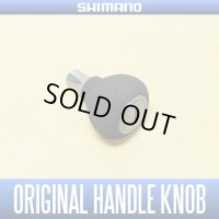 [SHIMANO] 13 BIOMASTER SW Genuine EVA Handle Knob (Gunmetal) *HKEVA