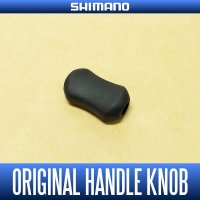 [SHIMANO] 14 STELLA Genuine Handle Knob S-size *HKRB