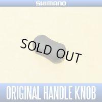 [SHIMANO] Vanquish Genuine Handle Knob S-size *HKRB