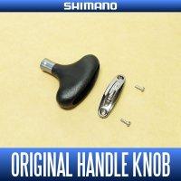 [SHIMANO] 14 STELLA Genuine Handle Knob T-type S-size (Gunmetal) *HKRB