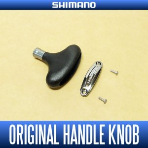 Photo1: [SHIMANO] 14 STELLA・BB-X TECHNIUM Genuine Handle Knob T-type S-size (Gunmetal) *HKRB