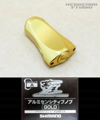 [SHIMANO] YUMEYA Aluminium Sensitive Handle Knob (Gold) *HKAL