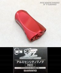 [SHIMANO] YUMEYA Aluminium Sensitive Handle Knob (Red) *HKAL