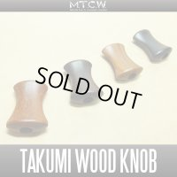 [MTCW] TAKUMI Wood Handle Knob (discontinued) *HKWD
