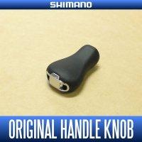 [SHIMANO] 15 ALDEBARAN BFS XG Genuine Slim Handle Knob *HKRB