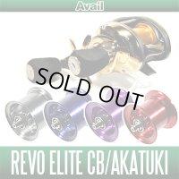 Revo CB・AKATSUKI - Avail Microcast Spool -
