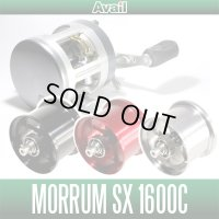 [Avail] ABU Microcast Spool SXHS1620R/1640R for Morrum SX1600C/SX1601C Hi-Speed * Discontinued