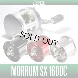 Photo1: [Avail] ABU Microcast Spool SXHS1620R/1640R for Morrum SX1600C/SX1601C Hi-Speed * Discontinued