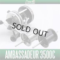 [Avail] ABU Microcast Spool AMB3540R for ABU Ambassadeur 3500C, 3500CS Rocket