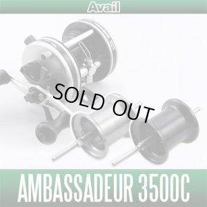 Photo1: [Avail] ABU Microcast Spool AMB3540R for ABU Ambassadeur 3500C, 3500CS Rocket
