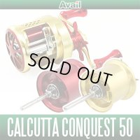 CALCUTTA CONQUEST 50 - Avail Microcast Spool CNQ5026Ra -