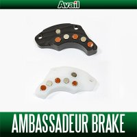 [Avail] ABU Microcast Brake CR2/CL2 for Ambassadeur 4000/5000/6000 series