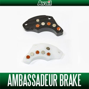 Photo1: [Avail] ABU Microcast Brake CR2/CL2 for Ambassadeur 4000/5000/6000 series