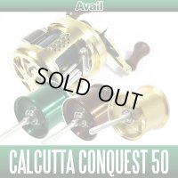 CALCUTTA CONQUEST 50 CNQ5014TR - Avail Microcast Spool Trout Special -