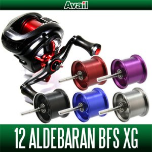 Photo1: [Avail] SHIMANO Microcast Spool ALD1224R for 12 ALDEBARAN BFS XG