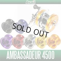 [Avail] ABU Microcast Spool AMB4550UC for Ambassadeur 4500C/4501C series