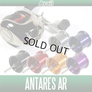 Photo1: [Avail] SHIMANO Microcast Spool ANTAR25/ANTAR39 for ANTARES AR(2006 model year)