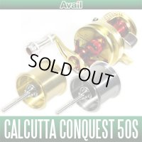 CALCUTTA CONQUEST 50S - Avail Microcast Spool -