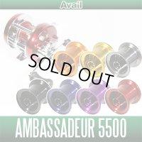 [Avail] ABU Microcast Spool AMB5550UC for Ambassadeur 5500C/5501C series