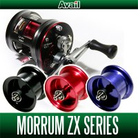 [Avail] ABU Microcast Spool ZXUM 1638/3638 for Morrum ZX 1600/3600 (IVCB) series