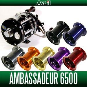 Photo1: [Avail] ABU Microcast Spool AMB6550UC for Ambassadeur 6500C series