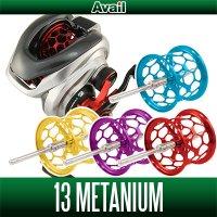 13 Metanium - Avail Microcast Honeycomb Spool MT1326RR -