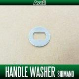 [Avail] Avail The adjustment washer of Swept Handle STi2 *AVHASH
