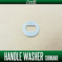 [Avail] Avail The adjustment washer of Swept Handle STi2 *AVHASH