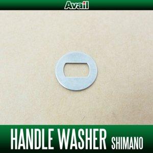 Photo1: [Avail] Avail The adjustment washer of Swept Handle STi2 *AVHASH