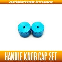 【DAIWA】 Handle Knob Cap 【S size】 SKY BLUE  - 2 pieces -