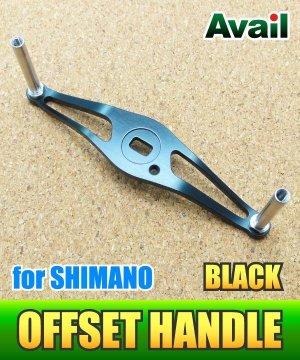 Photo2: [Avail] Swept Handle for SHIMANO (HO-SH-STA) *AVHASH